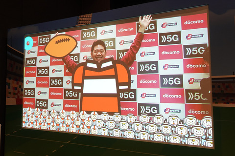 docomo-rugby-5g-008