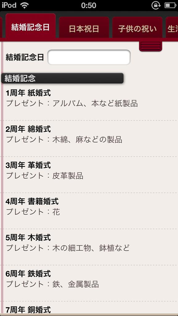 livedoor.blogimg.jp/smaxjp/imgs/d/0/d00fcbef.png