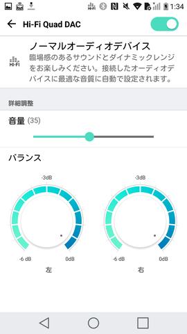 Screenshot_2016-12-08-01-34-57
