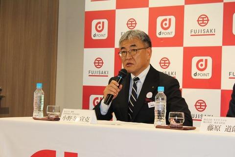 fujisaki03