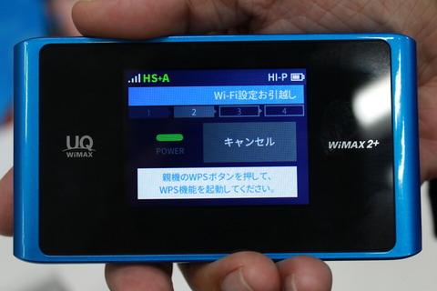 171023_uq_Speed Wi-Fi NEXT WX04_10_960