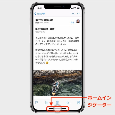 S_GoHome-Compact-B@3x_iphone