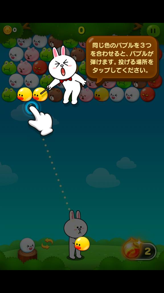 livedoor.blogimg.jp/smaxjp/imgs/d/2/d2aa1c91.png