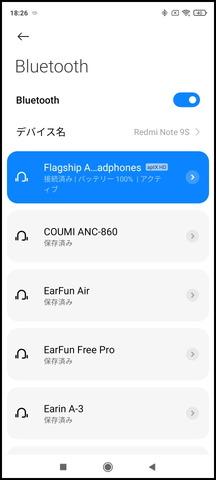 210607_flagship_anc_21_960