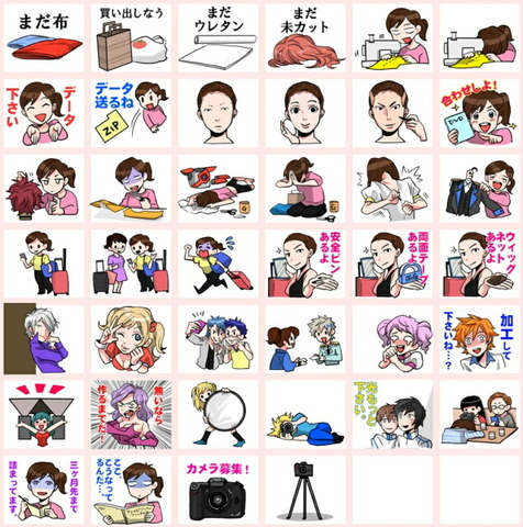 140704_line_stamp_09_640
