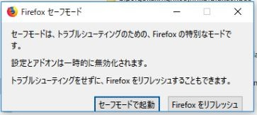 firefox-extension2