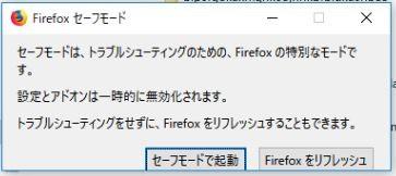 firefox-extension2