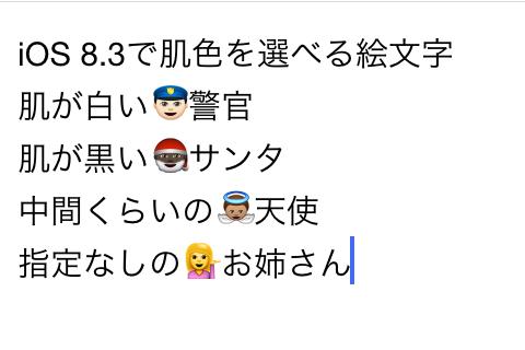 emoji_001