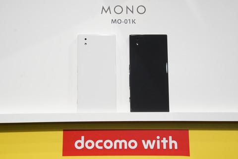 mo-01k-009
