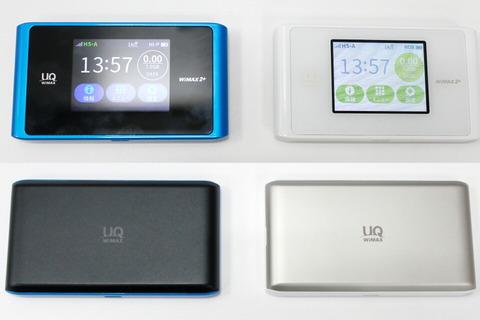 171023_uq_Speed Wi-Fi NEXT WX04_02_960