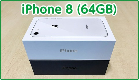 mineo-iphone8-002