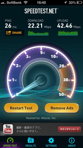 mini_router_009