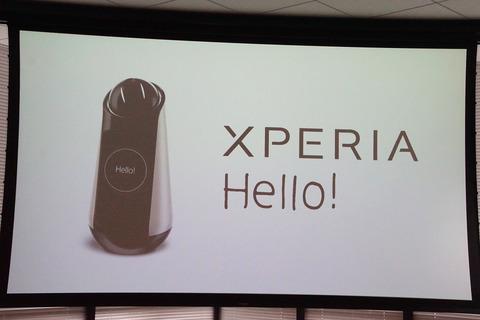 xperia-hello-019