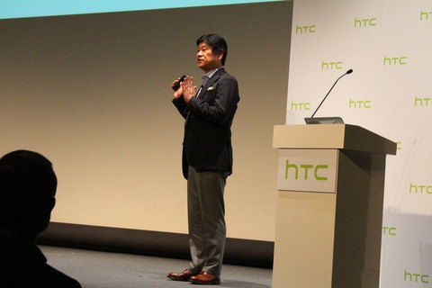 HTC03
