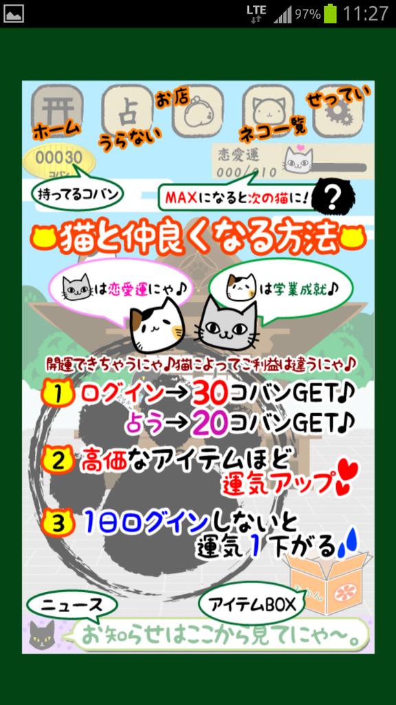 livedoor.blogimg.jp/smaxjp/imgs/d/6/d6409782.png