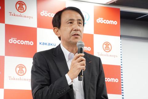 docomo-ai-003