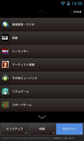 Screenshot_2012-11-05-14-35-31