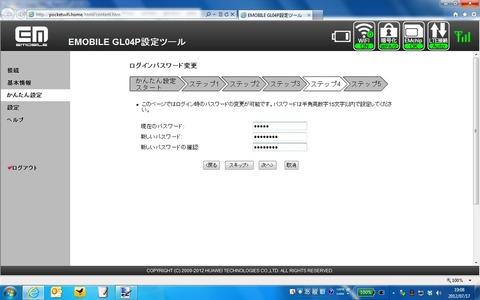 d743d1c8.jpg