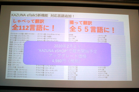 200121_takumi_etalk5_06_960