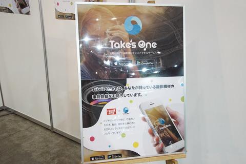 takesone-003