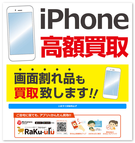 iPhone11-resale-003