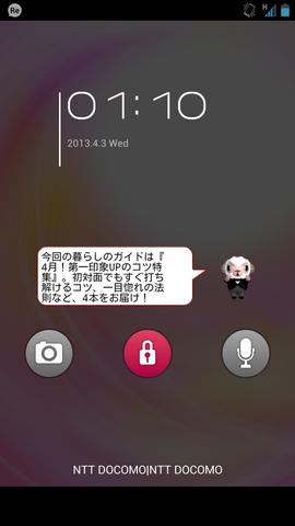 d8483991.png