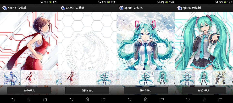 間もなく発売開始 初音ミク とコラボしたスマートフォン Xperia Feat Hatsune Miku So 04e はボカロスマホ プリインのオリジナルコンテンツをチェック レビュー S Max