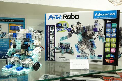 artecrobo-012