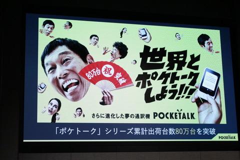 201110_sourcenext_02_960
