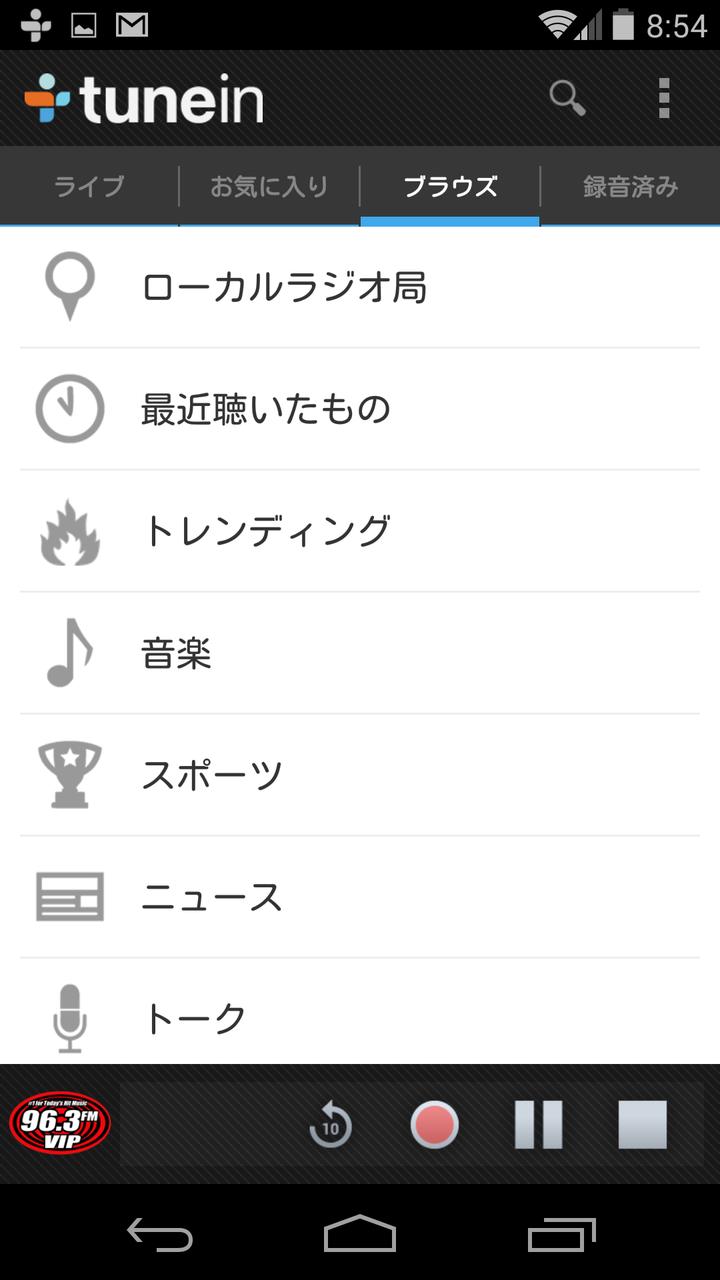 livedoor.blogimg.jp/smaxjp/imgs/d/9/d97c9f23.png