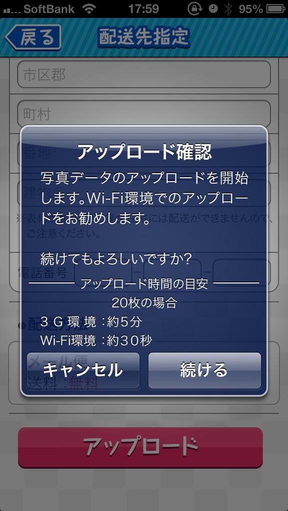 livedoor.blogimg.jp/smaxjp/imgs/d/a/da062e46.png