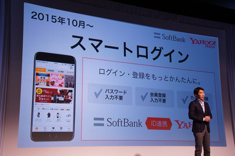 softbank-2017-spring-011