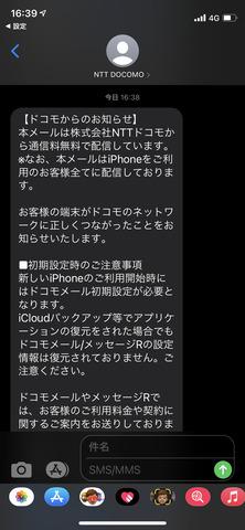 iPhone12mini-etc-004