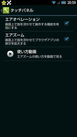 SH06E_new_05