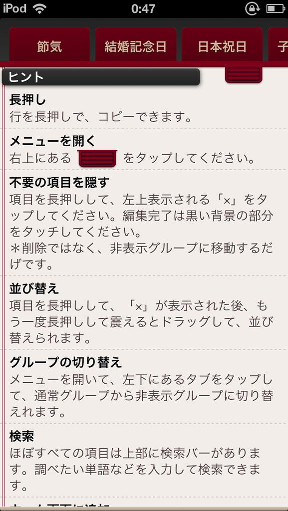 livedoor.blogimg.jp/smaxjp/imgs/5/8/58294360.png