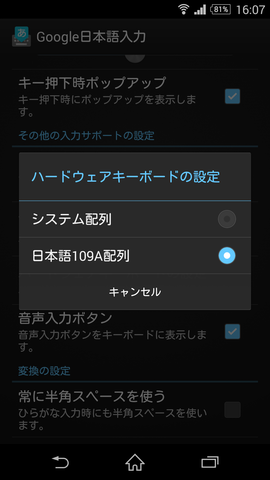 android_kb_004