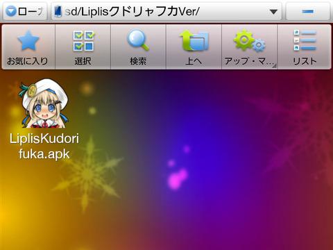 db5774dc.jpg