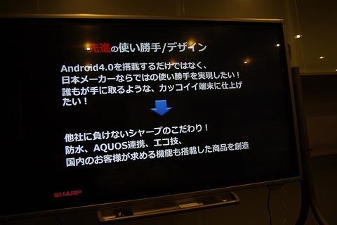 db8ab049.jpg