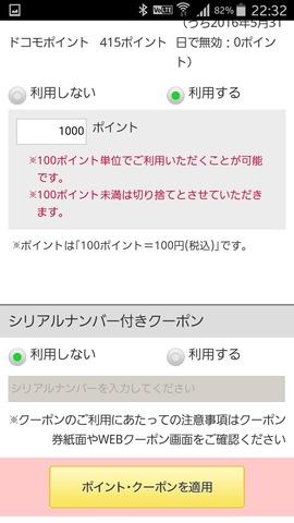 160914_dcm_18
