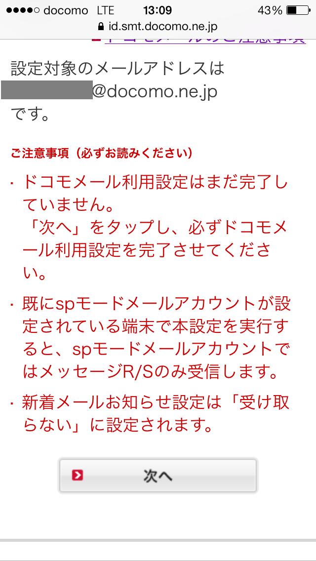 livedoor.blogimg.jp/smaxjp/imgs/d/c/dc317b99.png
