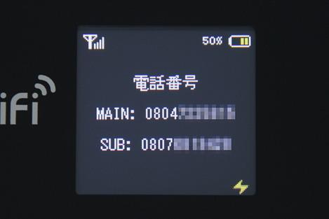 203z_1_008
