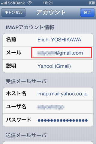 gmail_push_006