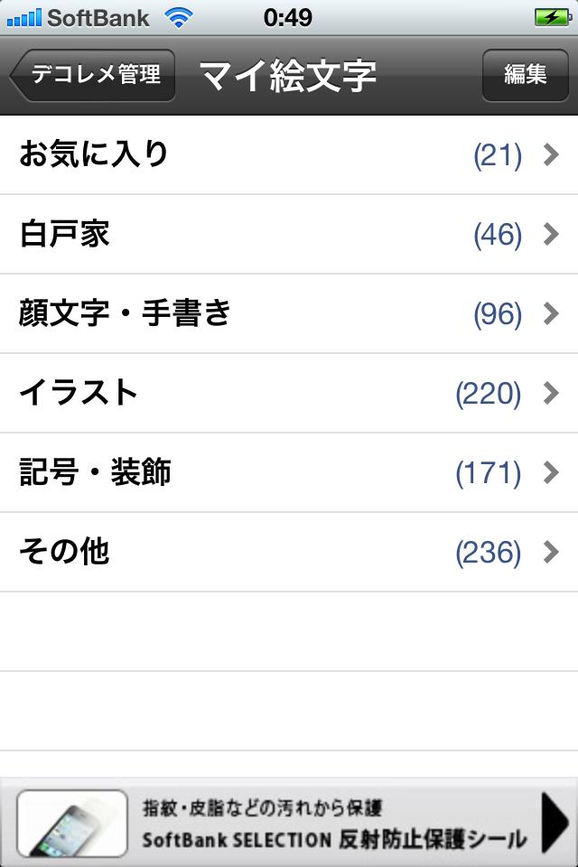 livedoor.blogimg.jp/smaxjp/imgs/d/c/dcf38181.png