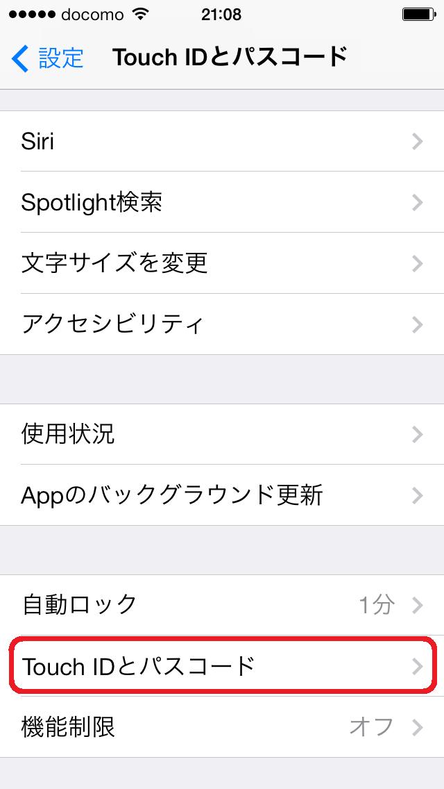 livedoor.blogimg.jp/smaxjp/imgs/d/d/dd16c317.png