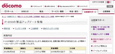 dd1caf6e.jpg