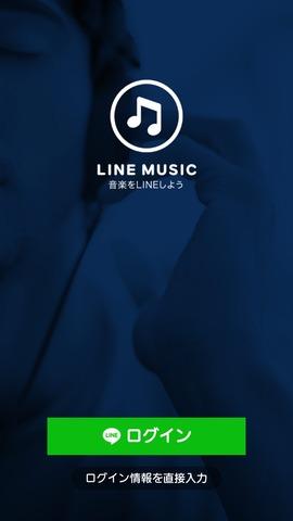 15611_linemusic_02
