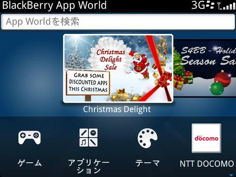 vScreenshot_1356105597089