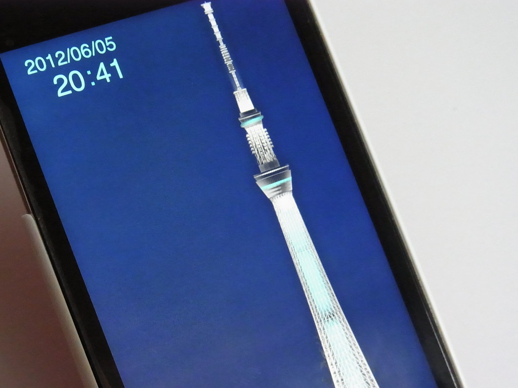 東京スカイツリーを好きな色でライトアップしちゃおう 夜のスカイ