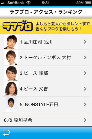 yoshimoto_kogyo_002