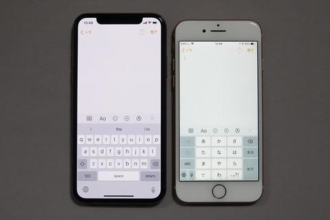 iphone-xs-open-018